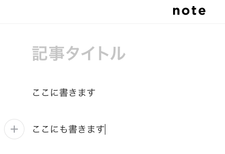 【Vue.js】note風にtextボックスを増減させる