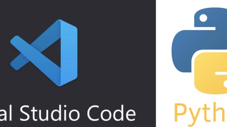 VS CodeでPython環境構築をする