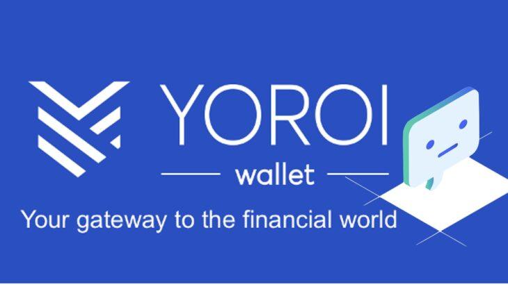 YoroiでADAコインをプール委任(ステーキング)する方法【スマホ版】